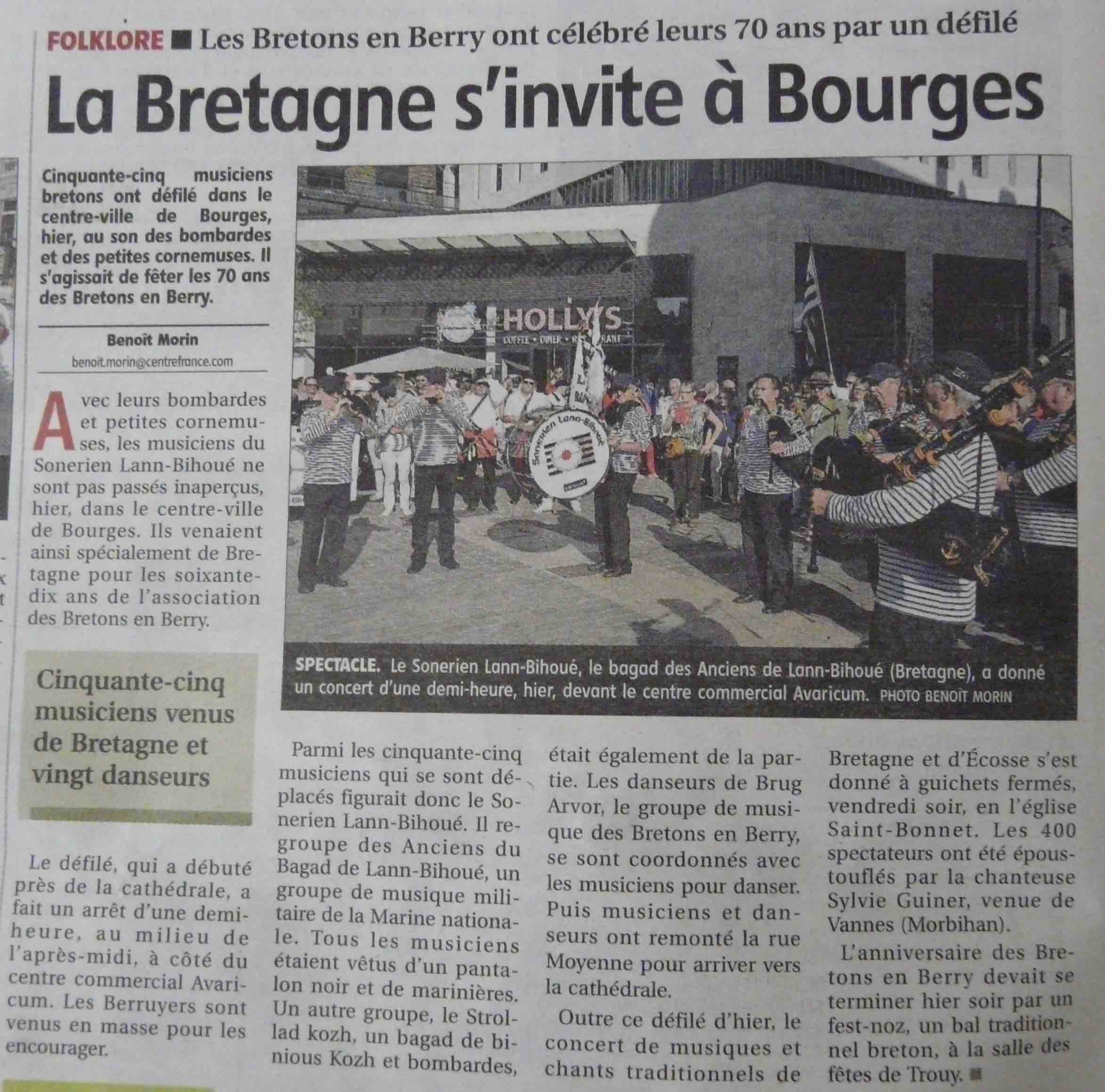 Bourges 13-14-15 oct 2017 - 078.jpeg